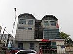Yeoncheon Jeongok Post office.JPG