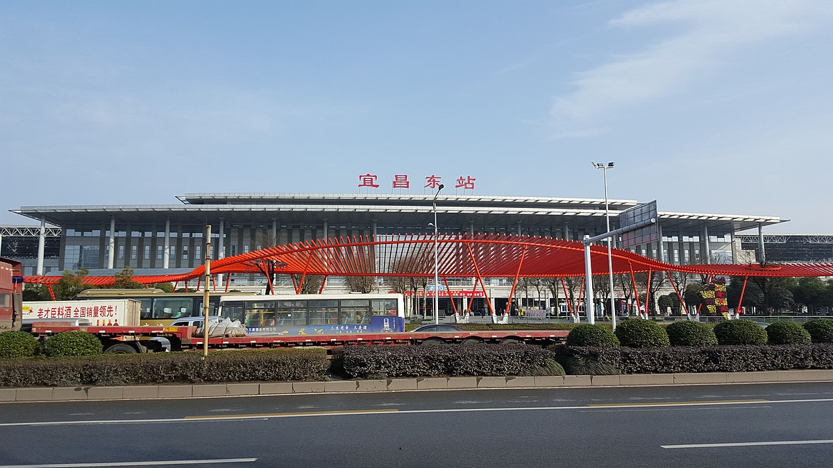 Yichang east railway station wikipedia for China railway 13 bureau group corporation
