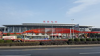 Yichang East railway station Railway station in Yichang City, Hubei Province, China