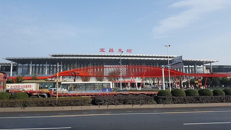 Yichang East Railway Station.jpg