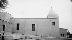 Ysleta Mission - Image: Ysleta Mission South view May 26 1936