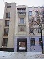 Yuryivska 5a, Kharkiv 1.jpg