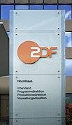 ZDF-Hochhaus 20200229 11.jpg