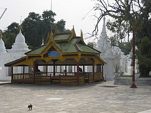 Zayat - Image: Zayat at Kuthodaw Pagoda