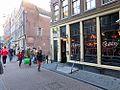Zeedijk-kolk-amsterdam.jpg