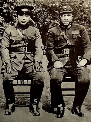 Xi'an Incident - Zhang Xueliang and Yang Hucheng in 1936