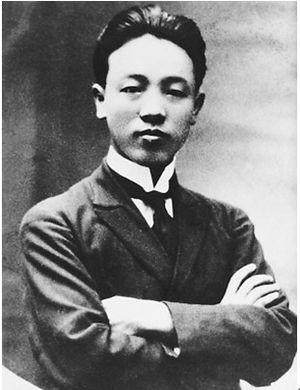Zhao Shiyan - Zhao Shiyan