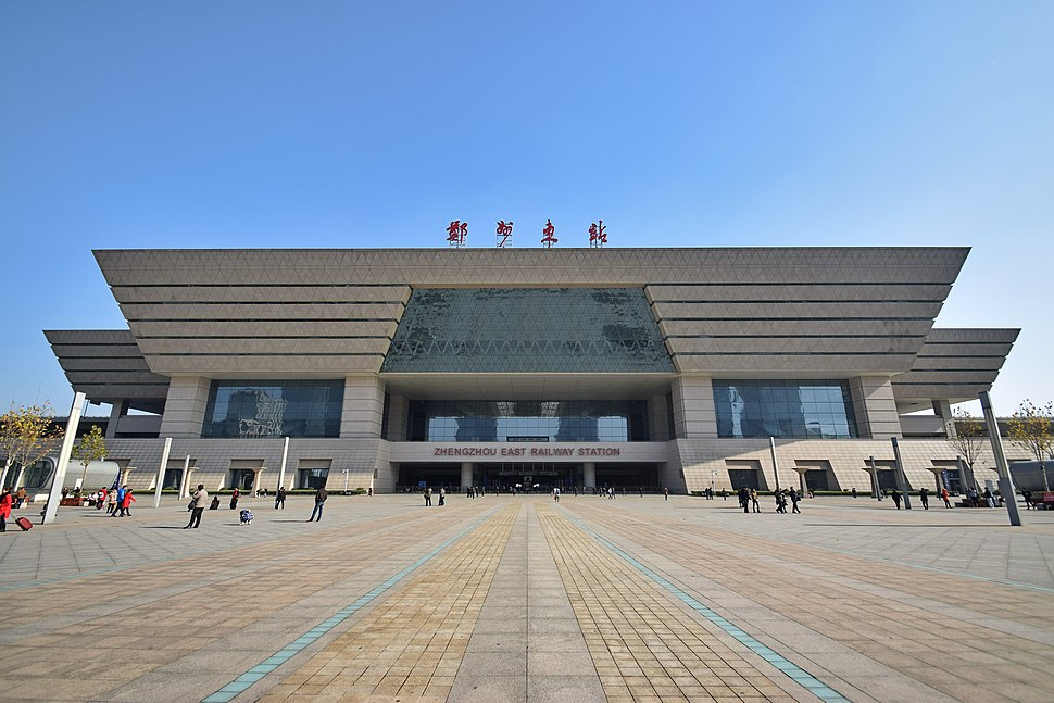 Zhengzhou East Railway Station