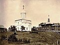 Zvenigorod. Uspensky sobor 1899.jpg