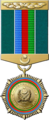 """""""Azərbaycan Ordusunun 100 illiyi (1918-2018)"""" yubiley medalı.png"""