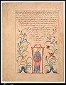 """Chinese Emperor Standing in Pavilion"", Folio from a Majma al-Tavarikh (Compendium of Histories) of Hafiz-i Abru MET DP317182.jpg"