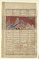 """Iskandar Speaks with the Bird on the Mountain"", Folio from a Shahnama (Book of Kings) of Firdausi MET DP108580.jpg"