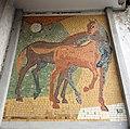 """""""Zwei Pferde"""", Mitisgasse 36-38 02.jpg"""