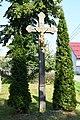 Česká-Mez-kříž-u-kaple2019.jpg