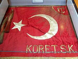 Turkish Brigade - Standard of Turkish Armed Forces in the Korean War in Istanbul Military Museum in Şişli, Istanbul.