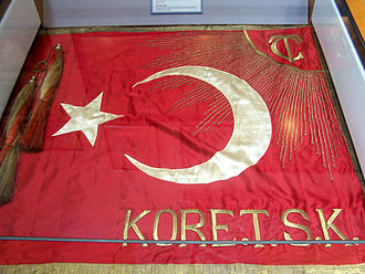 Turkish Brigade - Standard of Turkish Armed Forces in the Korean War in Istanbul Military Museum in Şişli, Istanbul.