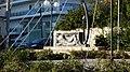 Μνημείο Γιγαντομαχίας Παλλήνη ε Greece.jpg