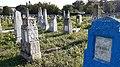 Єврейське кладовище м. Хмельницький 04.jpg