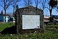 Јеврејско гробље - Вишеград 02.jpg