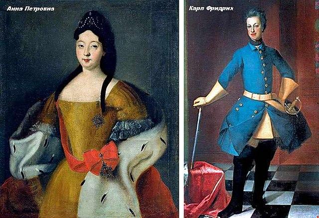 Родители Петра III: Анна Петровна и герцог Карл Фридрих Голштинские.