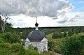 Ансамбль Благовещенского монастыря Киржачский район Киржач.jpg