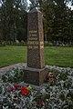 Братская могила ленинградцев 1.jpg