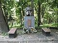 Братська могила партійно-радянського активу – жертв УБН, Гоща.JPG