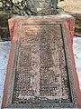 Братська могила радянських воїнів Південного фронту 01..JPG