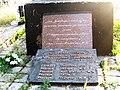 Братська могила радянс. воїнів Півден. фронту і пам'ятник воїнам-односельч., с.Дмитрівка, цвинтар, Волноваський р-н, Донецька об.jpg