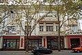 Будинок з магазином купця Чернова (зараз – міський краєзнавчий музей) 2.JPG