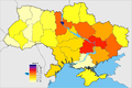ВРП Украины.png