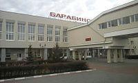 Вокзал станции Барабинск.jpg