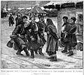 Всемирная иллюстрация-1894-1.jpg