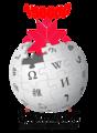 Вікіпедыя 150000 02.png