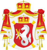 Голем грб на Македонското хералдичко здружение.png
