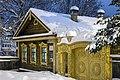 Дом-музей художника Н.Н. Хохрякова зимой.jpg