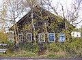 Дом Лузгина, Петрозаводск, улица Шуйская, 12.JPG