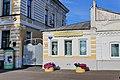 Дом 4 флигель по Набережной Революции и ворота.jpg