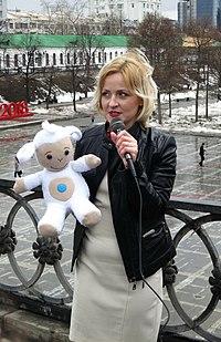 Евгения Чудновец на митинге Навального.jpg