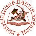 Емблема Комуністичної партії України.jpg
