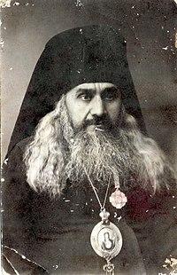 Епископ Вениамин (Иванов).jpg