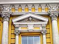 Жилой дом П.В. Хахладжева.JPG