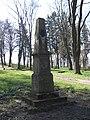 Збараж - Пам'ятник Адамові Міцкевичу - 2369.jpg