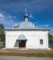 Ильинская церковь в селе Илья-Высоково (21141780003).jpg
