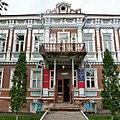 Институт Степи, Оренбург - panoramio.jpg