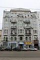 Київ, Будинок прибутковий, Саксаганського вул. 58.jpg