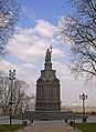 Київ - Володимирська гірка P1060314.JPG