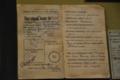 Ленин Владимир Ильич, партийный билет № 224332.png