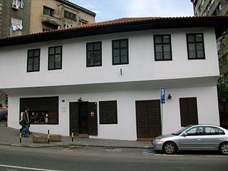 Manaks House