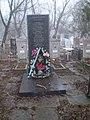 Меморіальний комплекс на честь загиблих моряків, фрагмент.JPG
